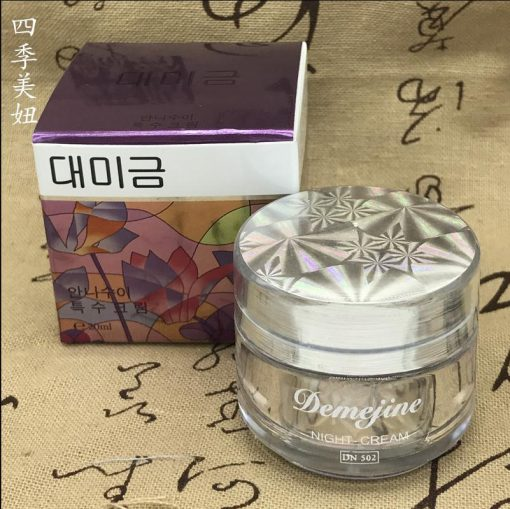 DEMEJINE ALOE ANTI-FRECKLE SPOT-REMOVING REPAIR CHINESE HERBAL FRECKLE CREAM WHITENING FADE OUT MOISTURIZING NIGHT CREAM
